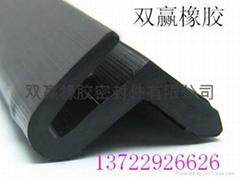 三元乙丙海棉(發泡)橡膠密封條
