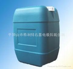 graphite electrode antioxidant