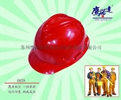 蘇州安全帽