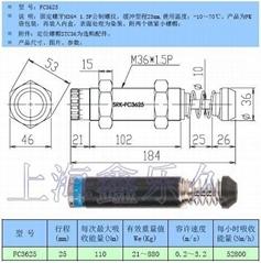 自动补偿型缓冲器FC3625