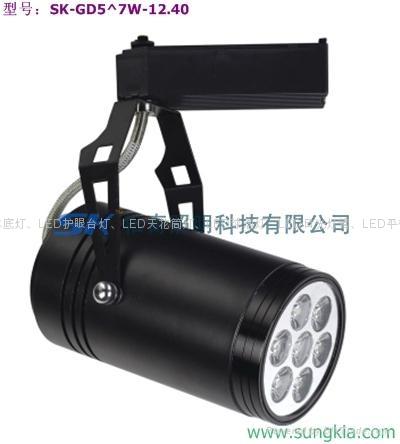 LED軌道燈 1