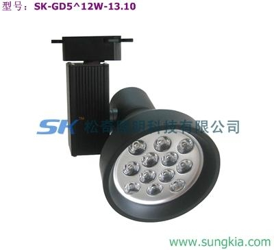LED TRACK LIGHTING 2