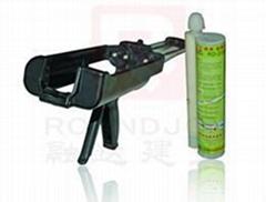供应RD-2000注射式植筋胶