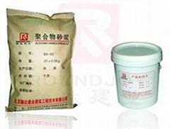 供应RD-102高强渗透性聚合物砂浆