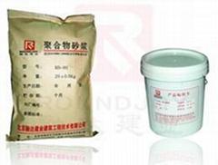 供应RD-101高强渗透性聚合物砂浆
