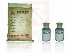 供应N-100高强抗油耐磨掺合料