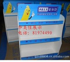 广州发泡板爱尔舒避孕套台面架厂家