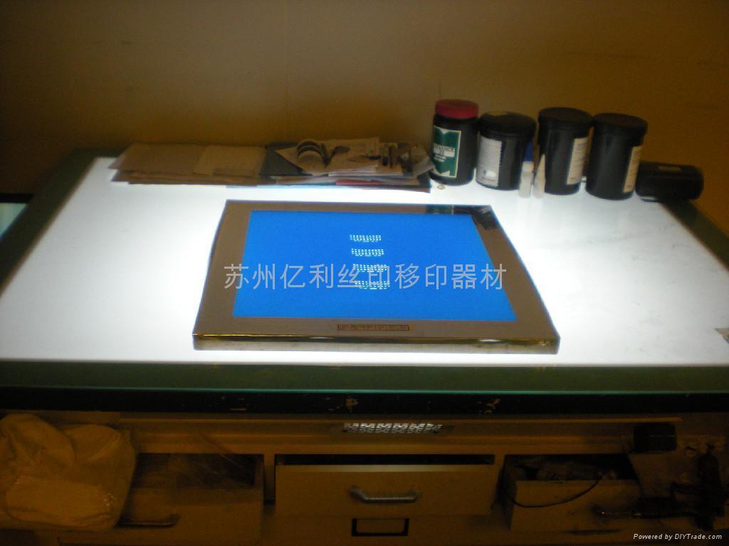 苏州丝印网板 移印钢板 丝印移印油墨 1