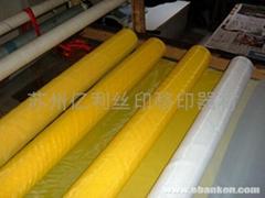 进口网纱 移印钢片 进口刮胶 油墨刀
