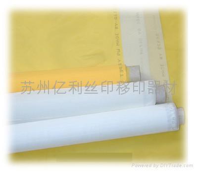 进口网纱 移印钢片 进口刮胶 油墨刀 3