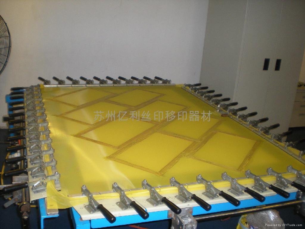 晒版机 绷网机 网板烘箱 铝制网框 1
