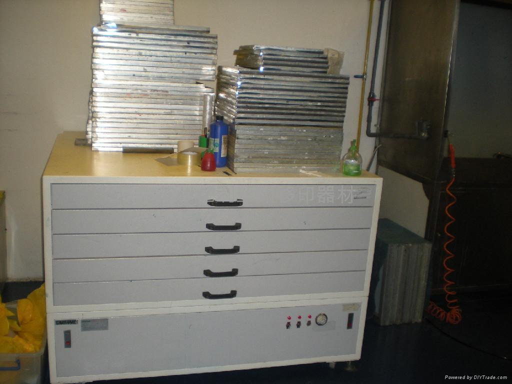 晒版机 绷网机 网板烘箱 铝制网框 3