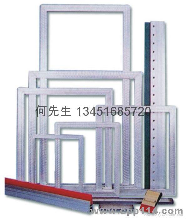 苏州亿利精制铝框 苏州丝印铝框 1
