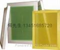 苏州亿利精制铝框 苏州丝印铝框 2