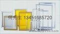 苏州亿利精制铝框 苏州丝印铝框 3