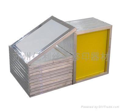 苏州亿利精制铝框 苏州丝印铝框 4