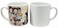 11oz Sublimation coated white mug - Haoyuan (Hong Kong