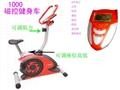 家用磁控健身車器材