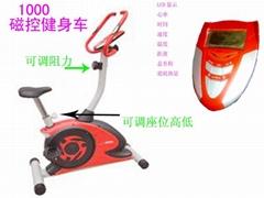家用磁控健身车器材