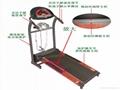 折叠沙滩电动跑步机健身器材 2