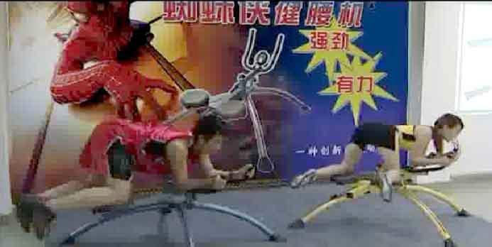 东莞健腰机器 4