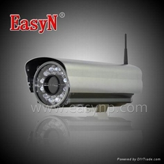 EasyN IR 40m outdoor use wifi IP camera