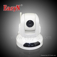 EasyN white mini  high speed wireless IP camera