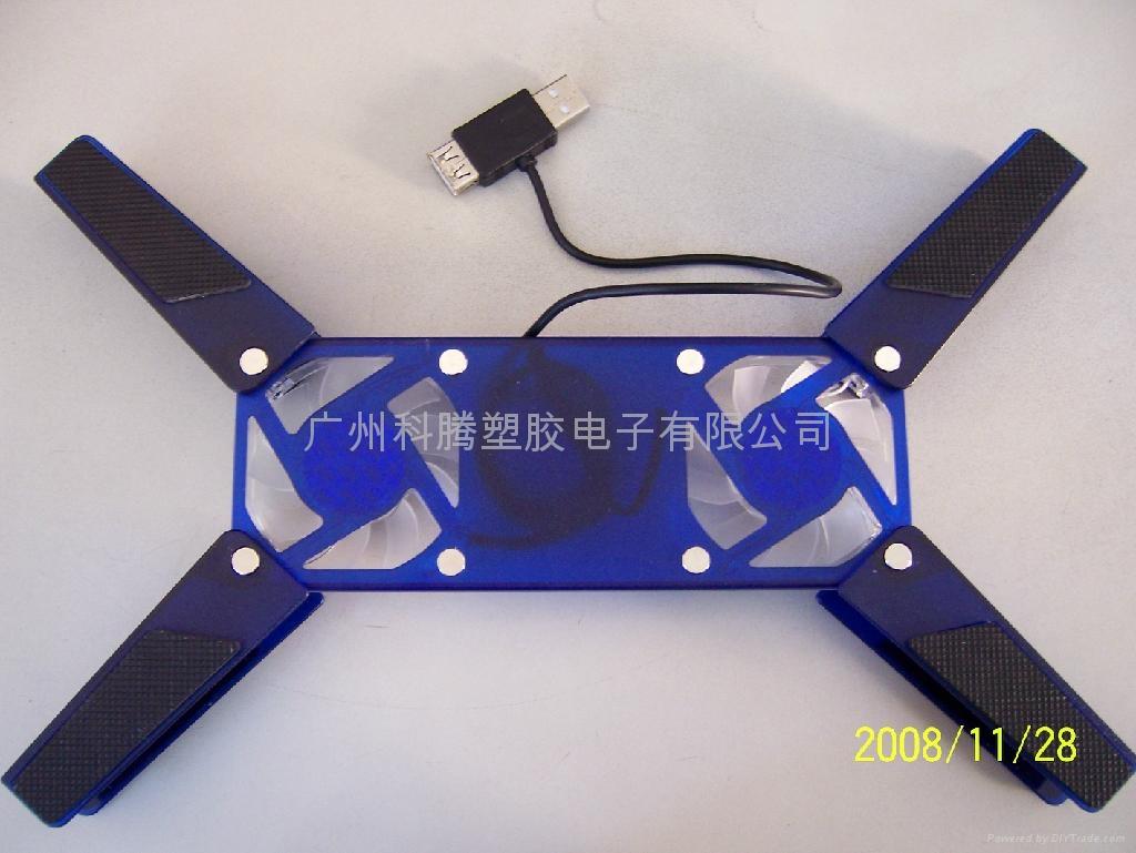 computer portable folding radiator  1