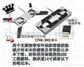 computer portable folding radiator  3