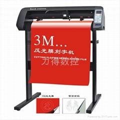 3M反光膜刻字机最新型的刻字机