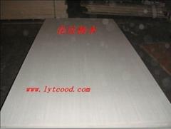 供應奧古曼/樺木/柳桉/貝殼杉/松木貼面板