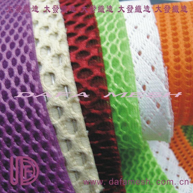 sandwich air mesh fabric 5