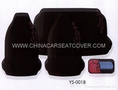 car seat cover-pack
