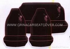 car seat cover-60#
