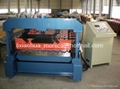 Distribution of Roll Forming Machines