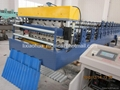 Double Layer Roofing Forming Machine To Uruguay