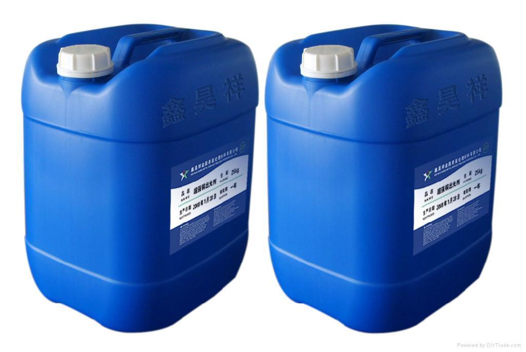 化学镀镍添加剂 1