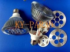 大功率LED射燈KY-PAR30(套件)