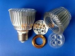 供應大功率LED射燈套件KY-PAR20
