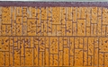 外墙挂板 1