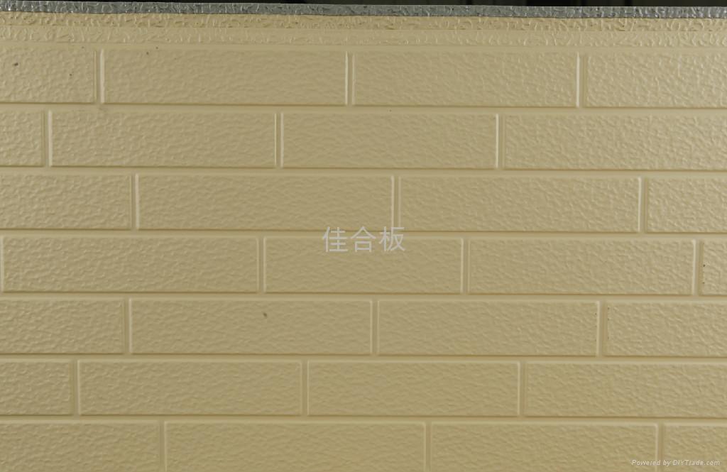 外墙挂板 2