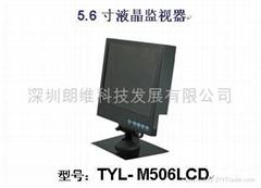 特雅麗5.6寸高清專業液晶監視器