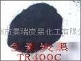 碳黑 溶劑油墨用