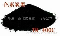 絲印油墨用碳黑