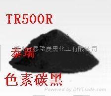 膠印油墨用碳黑
