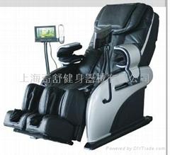 Luxury electric massage chair