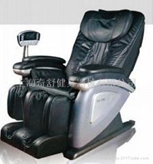 Luxury electric massage chair  QS-2107
