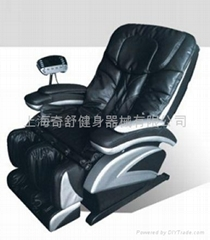 Luxury electric massage chair  QS-2106B
