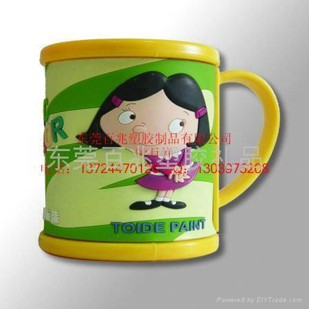 塑膠馬克杯 1