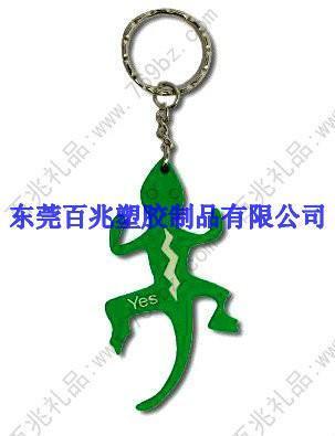 硅胶钥匙扣 2